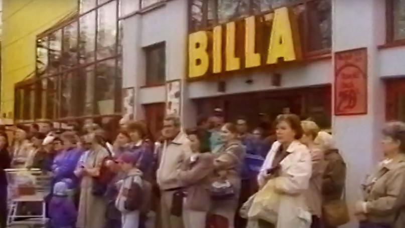 Otwarcie supersamu BILLA w Sopocie 1997: Tłumy klientów, promocje, opinie - Reportaż w PTK [VIDEO]